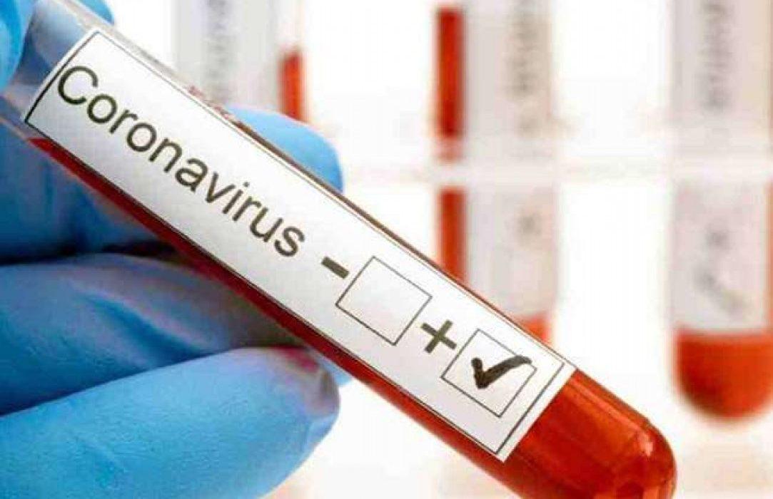bahia blanca, coronavirus, covid19